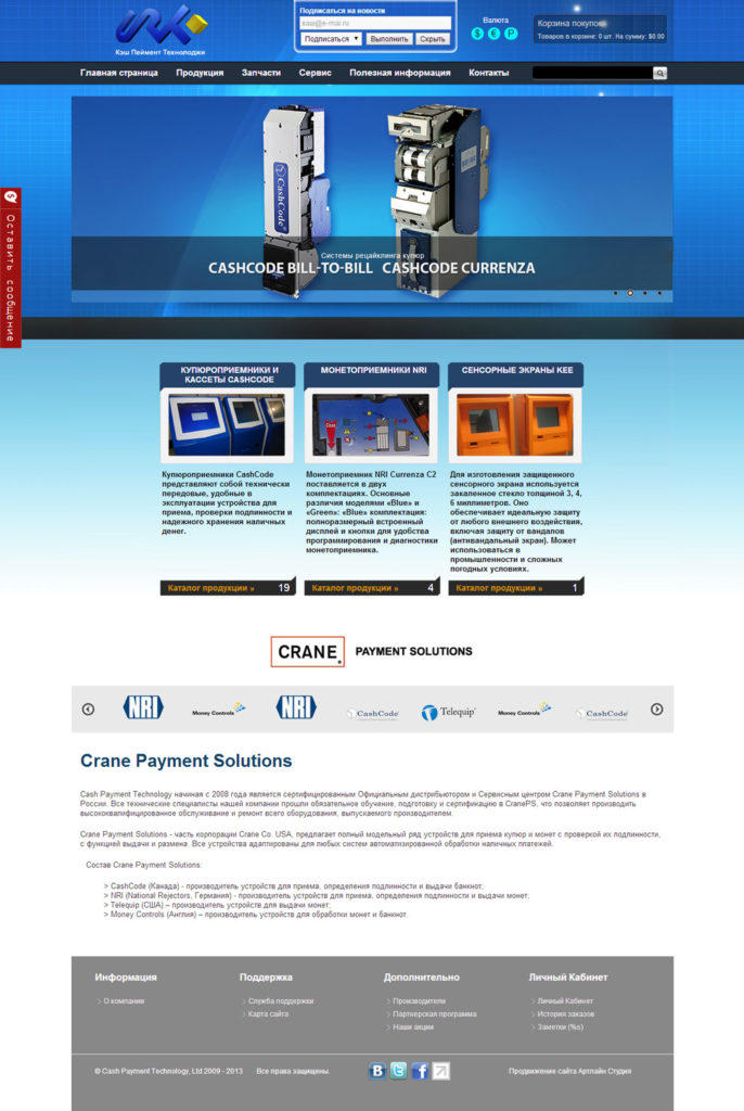 Cash Payment Technology