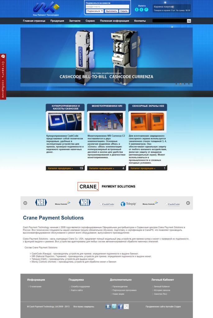 Cash Payment Technology