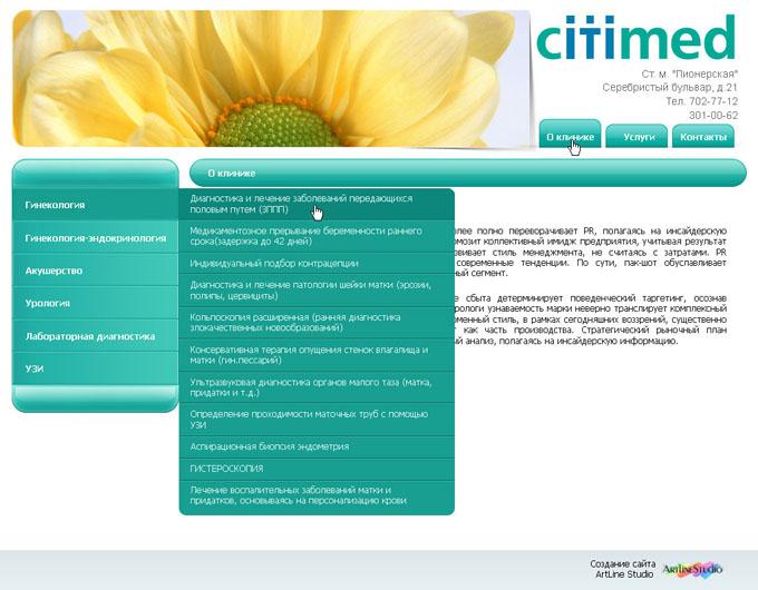 citimed.ru