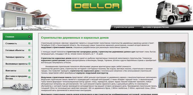 Dellor