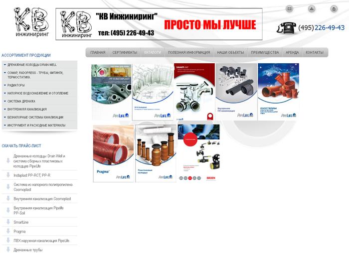 kv-i.ru