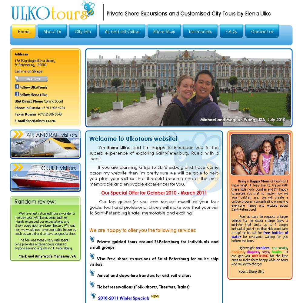 Ulco Tours