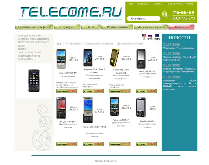telecome.ru